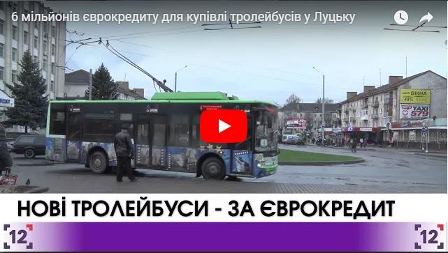 """""""Волинь"""" розгромила ФК """"Суми"""" – 7:0"""