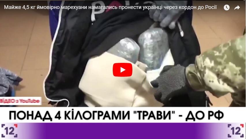 """""""Волинь"""" U-19 переграла """"Львів"""""""