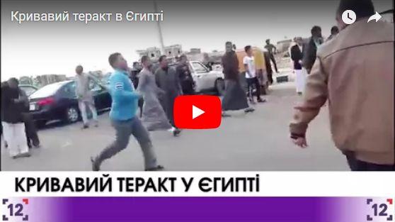 Невидимий батальйон: українки на передовій