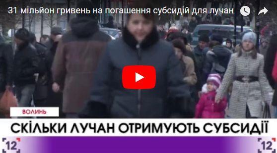 БЕЗ КОМЕНТАРІВ | Волинь прощалась із журналістом Юрієм Яцюком