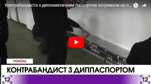"""Запустили новий маршрут """"Луцьк-Промінь"""""""