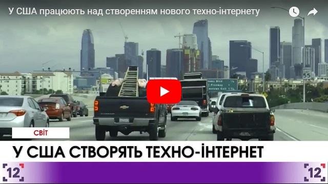 """ФК """"Волинь"""" у Туреччині: результати матчів"""