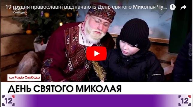 """Український Донбас від """"А"""" до """"Я"""""""