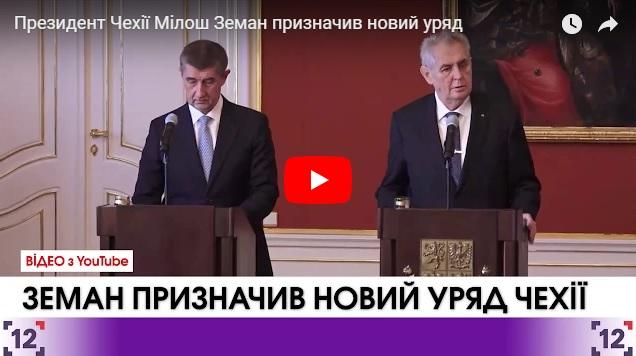 """""""Волиньгаз"""" тарифи не перерахує"""