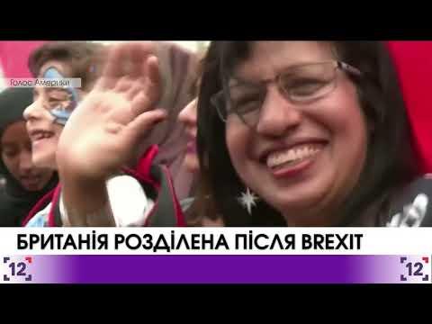 Британія розділена після Brexit