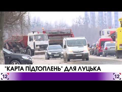 """""""Карта підтоплень"""" для Луцька"""