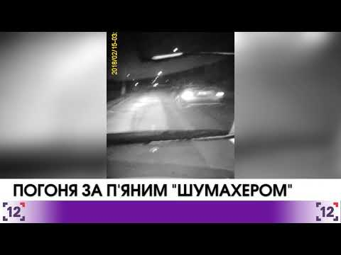 Chasing drunk-drivers