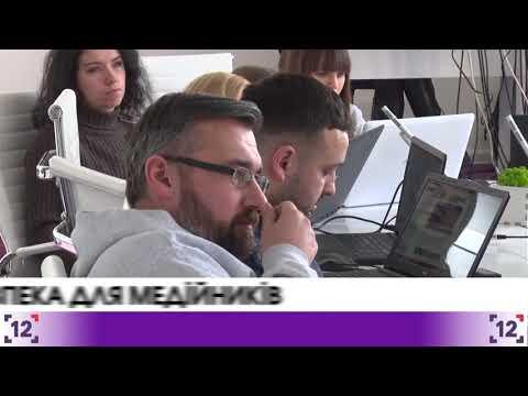 Волинських медійників навчали цифровій безпеці