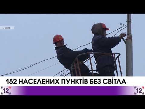 152 settlements without electricity