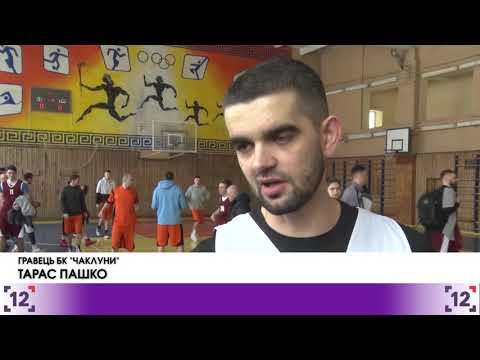 """Команда """"ЛНТУ""""з баскетболу обіграла чемпіонів"""