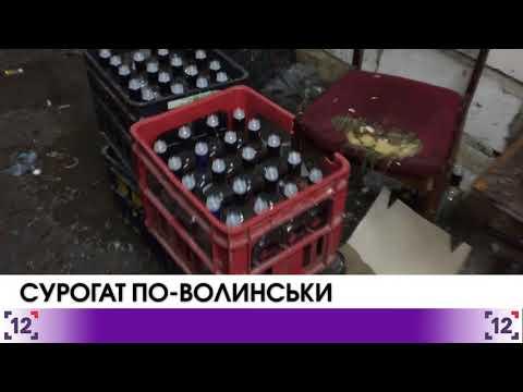 На Волині викрили цех алкогольного сурогату