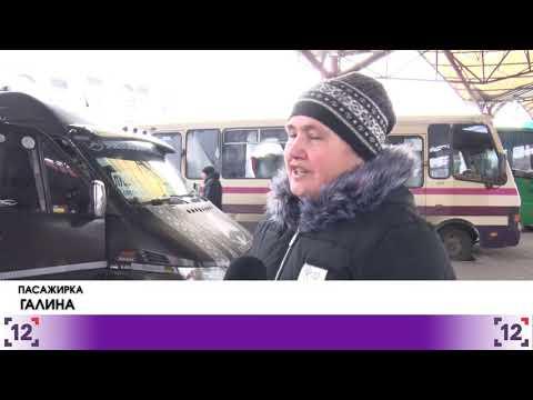 На Волині через морози не вийшли на рейс автобуси