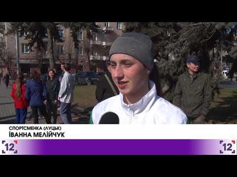 У Луцьку стартував чемпіонат зі спортивної ходьби