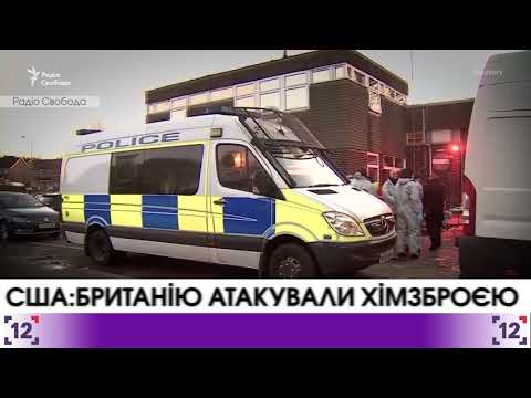 USA: Britain Attacked with Chemical Weapon