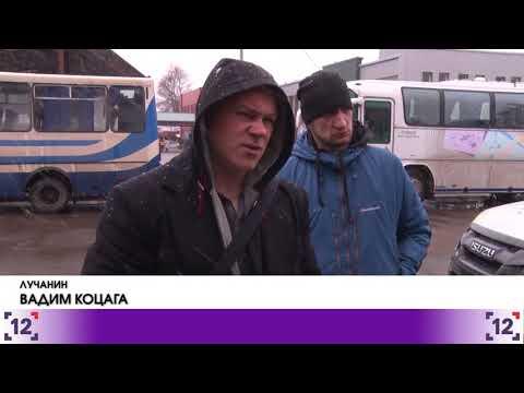 У Луцьку затримали волонтера-шахрая