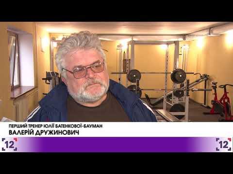 "Волинянка взяла ""золото"" в Кореї"