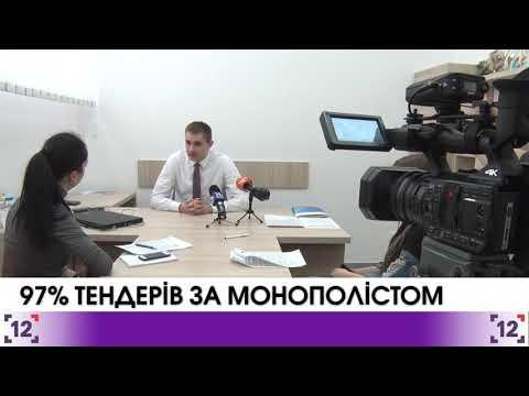 """Volyngaz Zbut"" – winner of tender for gas supplies"