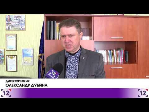 Єдина школа у Луцьку пристосована для інвалідів