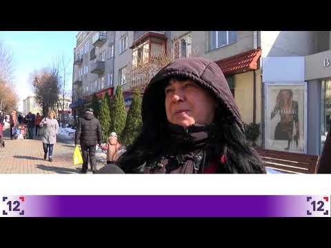 Луцьк посів друге місце серед найкомфортніших міст України