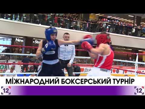 У Луцьку відбувся міжнародний боксерський турнір