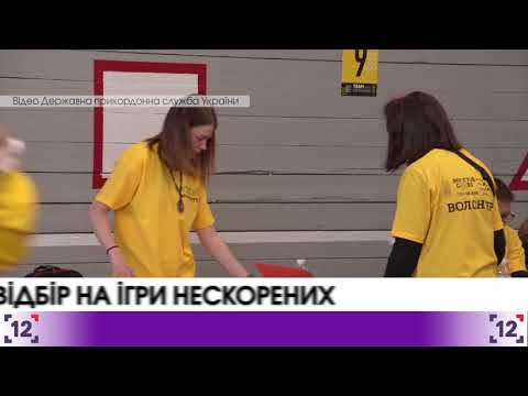Most important Ukrainian news – 26 March