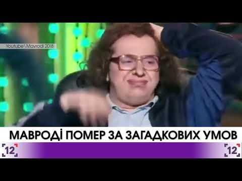 Sergey Mavrodi passed away