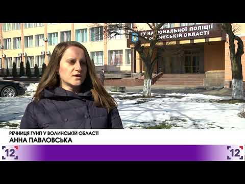 Kidnapping in Lutsk: the escape from the cellar