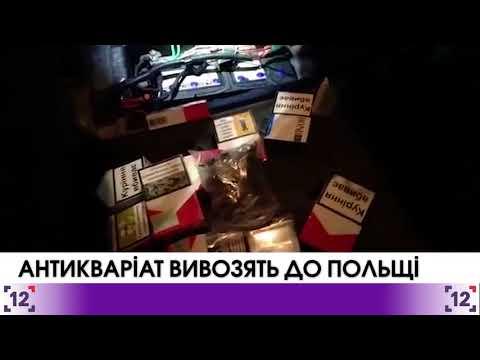 Пункт пропуску «Устилуг»: антикваріат вивозять до Польщі