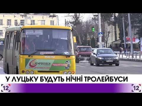 У Луцьку на Великдень  курсуватимуть нічні тролейбуси