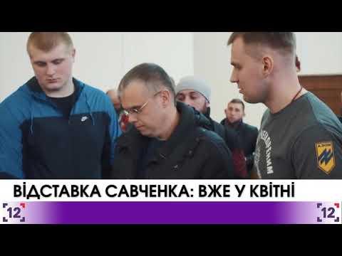 У Миколаєві вимагають відставку губернатора