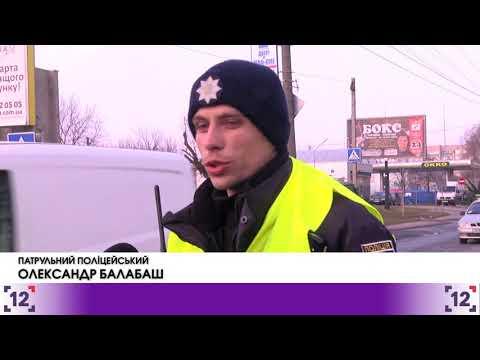 У Луцьку  дві повні маршрутки спричинили ДТП
