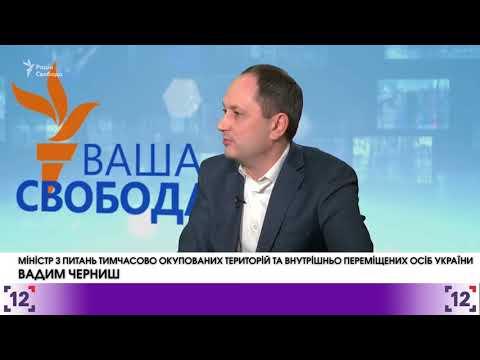Ціна розмінування Донбасу – $800 млн