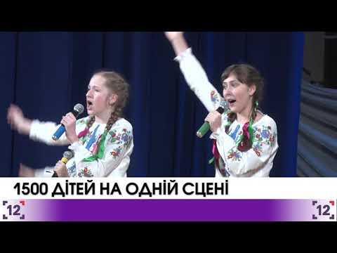 У Луцьку відбувся конкурс талантів «Твій шанс»