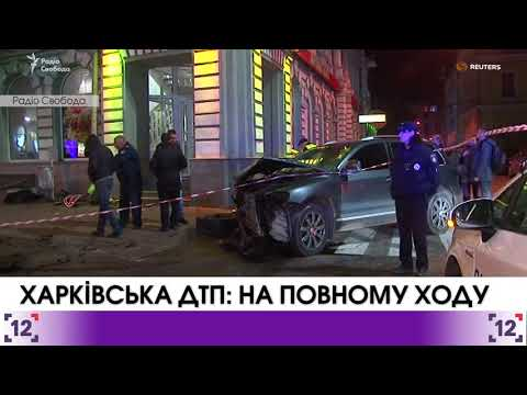 Fatal Car Accident in Kharkiv – Zaytseva decided not to slow down