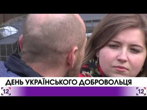 День українського добровольця: виставка волинського айдарівця