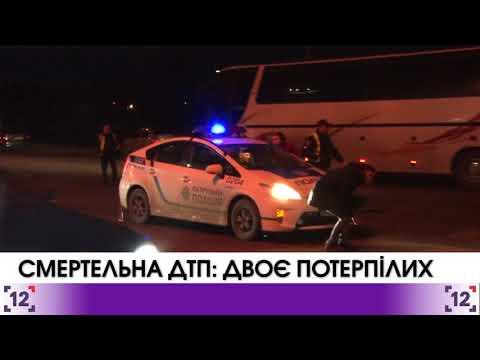 Смертельна ДТП у Луцьку: двоє потерпілих