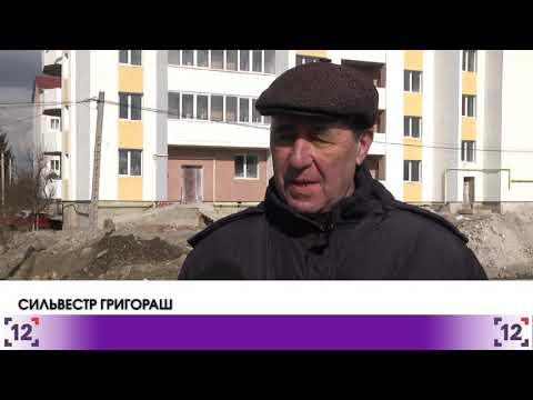 Volyn Militants' Apartments Question