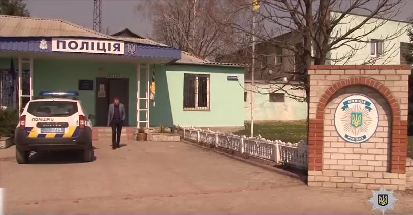 На Луганщині визволили людину із рабства