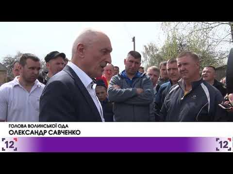Карпилівчани скаржаться на дорогу