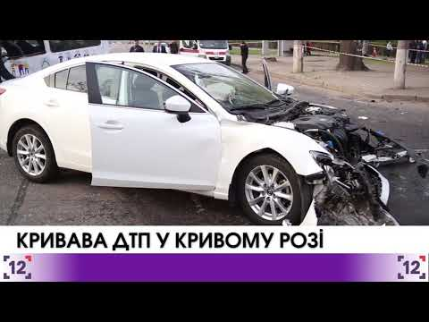 Deadly car accidents – Kryvyi Rig and Brody