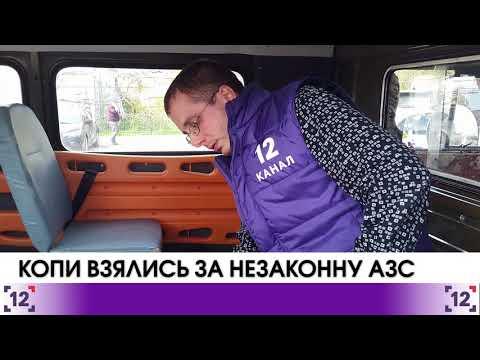 Луцьк: копи взялись за незаконну АЗС
