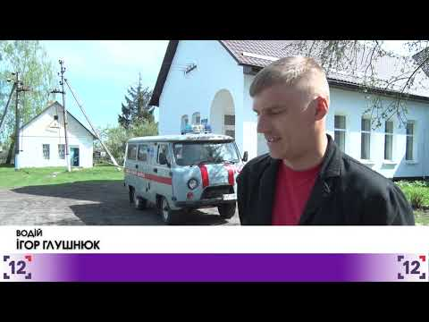 Волинь: Савченка вразив дім престарілих