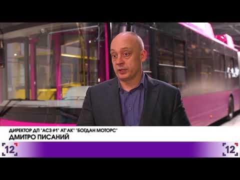 """Луцький автозавод """"Богдан"""" не співпрацює з Росією"""