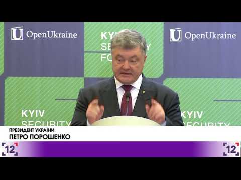 Poroshenko for exit from Commonwealth of Independent States