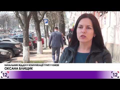 'Kyivmiskbud' strafed by hooligans