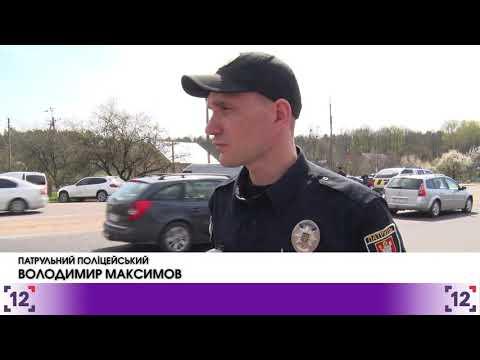 """Траса """"Луцьк-Рівне"""" заблокована"""