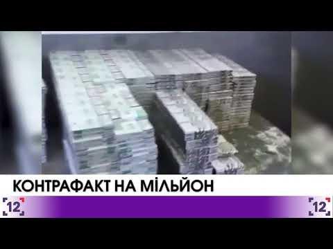 В Ковельському районі виявили  контрафакт на мільйон