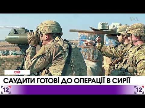 World news – 18 April