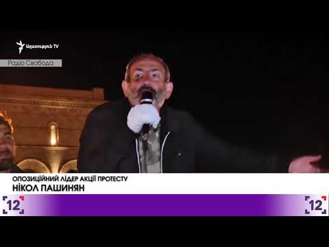 Armenia – protests and weapon