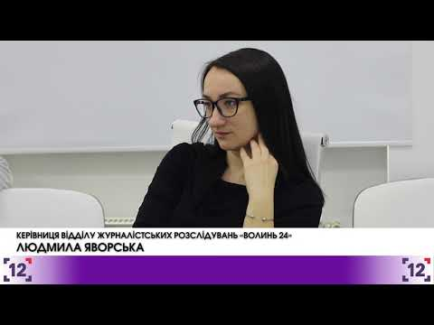 На Тернопільщині побили волинських журналістів